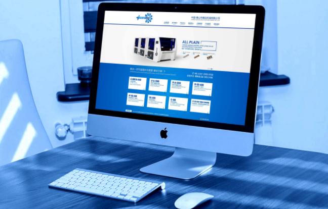 企业<b>网站开发</b>