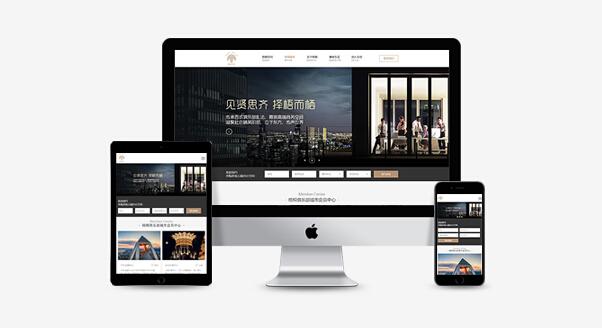 HTML5网站模板