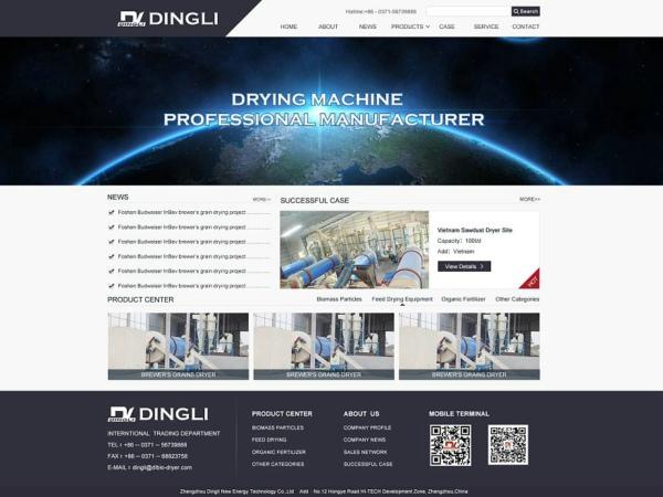 外贸公司建立网站