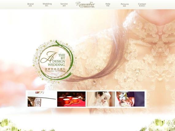 摄影<b>网站设计</b>