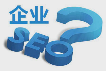 微信企业官网SEO