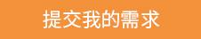 �系(xi)我(wo)��
