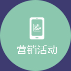 移��I�N�r(shi)代(dai),新(xin)玩法新(xin)花��
