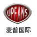 深圳网络公司-麦普国际