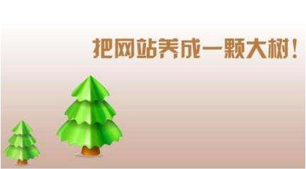 深圳建站公司总结网站配色方法