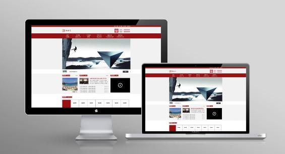 网站设计怎么才能够抓住用户的心