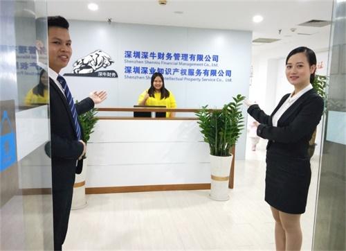 【签约】深圳深牛财务管理有限公司营销型网站建设