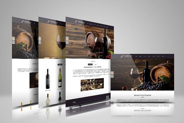 网站设计价格
