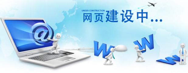 专业网站建设公司能够给企业带来哪些帮助