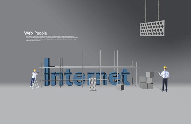 企业网站建设流程图 让网站建设更轻松
