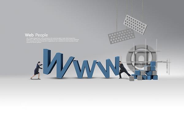 怎么网站建立