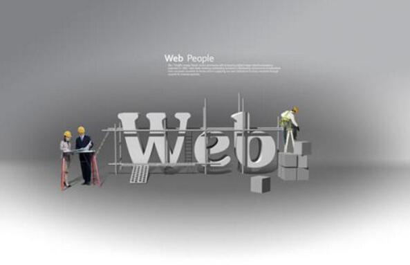 建立网站步骤