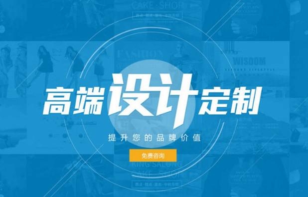 易百讯建站:公司网站设计怎么留白更出色