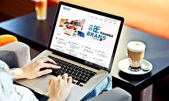 网站建设对企业发展有哪些帮助