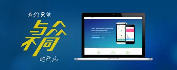 OPE娱乐-创建一个网站能给企业带来哪些好处