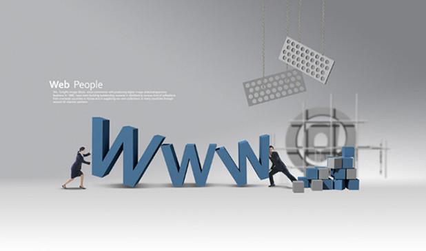 初级网页制作需要依据用户而定