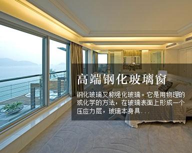 深圳市�r(shi)代智光科(ke)技有限(xian)公司