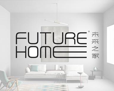 前海未来之家家居