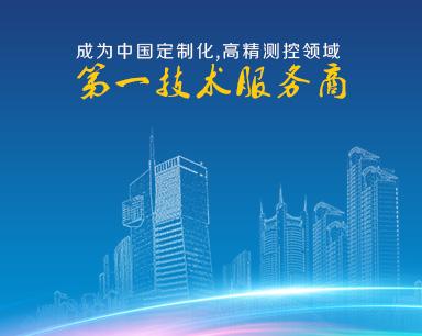 深圳市真尚(shang)有科技(ji)有限公(gong)司