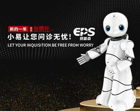 深圳(chou)易普森科技(ji)股(gu)份有限(xian)公司