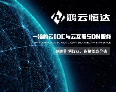 ����a�_(da)信(xin)息(xi)工程(cheng)有限公司