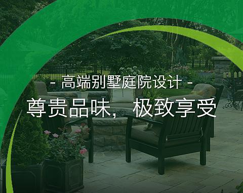 深圳市�G��生�B�h境(jing)建�O(she)有限公司