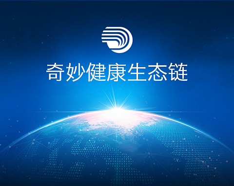 深圳奇妙�子商(shang)��(wu)有限公司