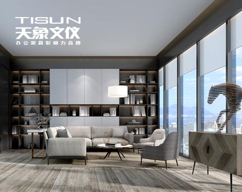 深圳天象一建装饰设计工程有限公司