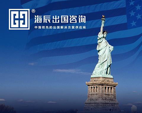 深圳市海辰投资咨询有限公司