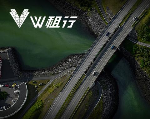 中(zhong)仁��R科技�l展(深圳)有限公司