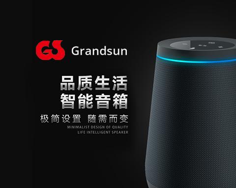 深圳市冠(guan)旭�(dian)子股份有限公司
