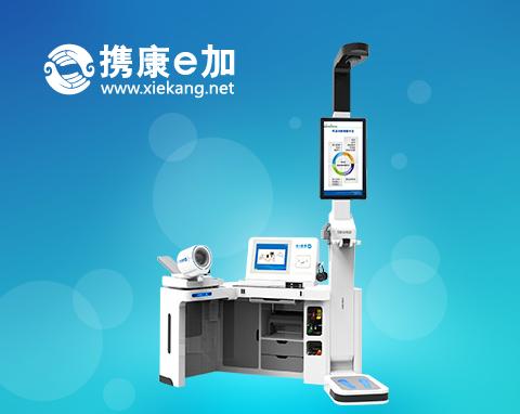 深圳市(shi)�y康�W�j科技有限公司